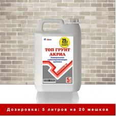 Топ Грунт АКРИЛ 1 л