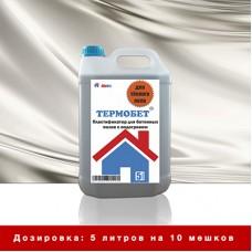 Термобетон 1 л