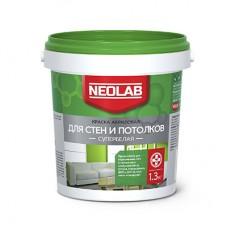 Акриловая супербелая краска ДЛЯ СТЕН И ПОТОЛКОВ, Neolab 1.3 кг